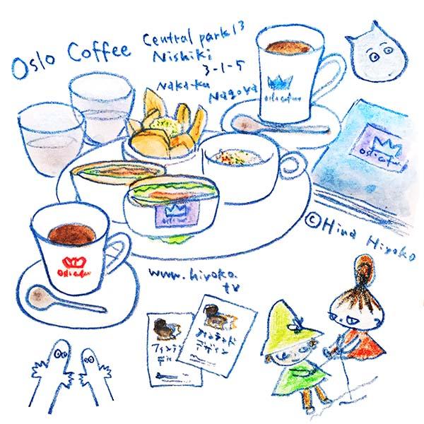 170424oslo coffee オスロコーヒー 名古屋 セントラルパーク 北欧 ムーミン フィンランド フィンランドデザイン展 愛知県美術館
