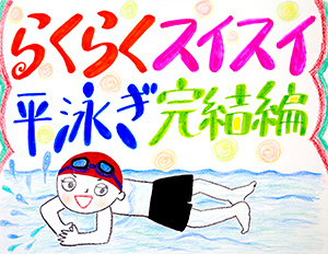170711_hiraoyogi2.jpg