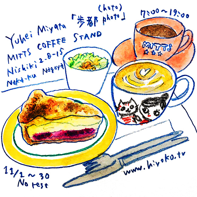 171120 MITTS COFFEE STAND キッシュ ラテアート