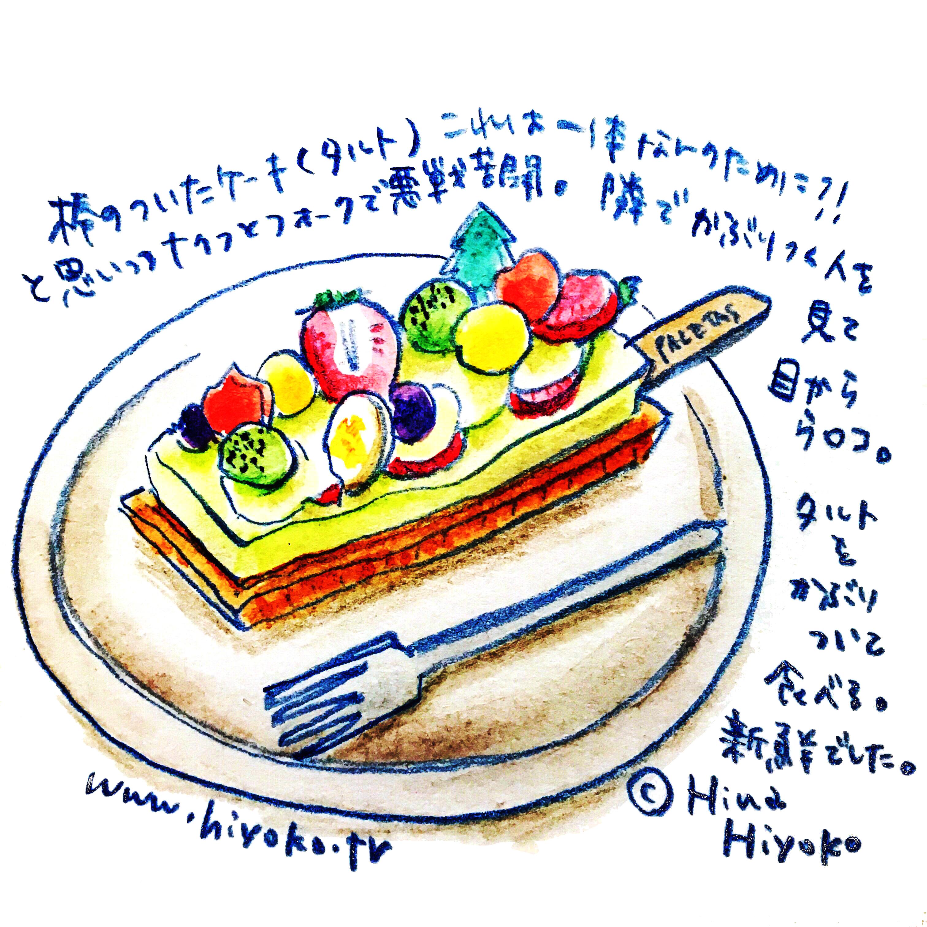 171212instagram_o.JPG