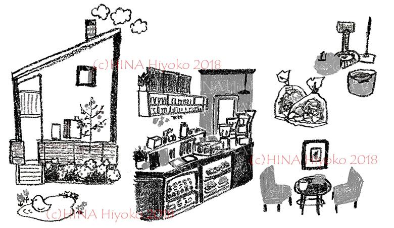 180613_hina_house1.jpg