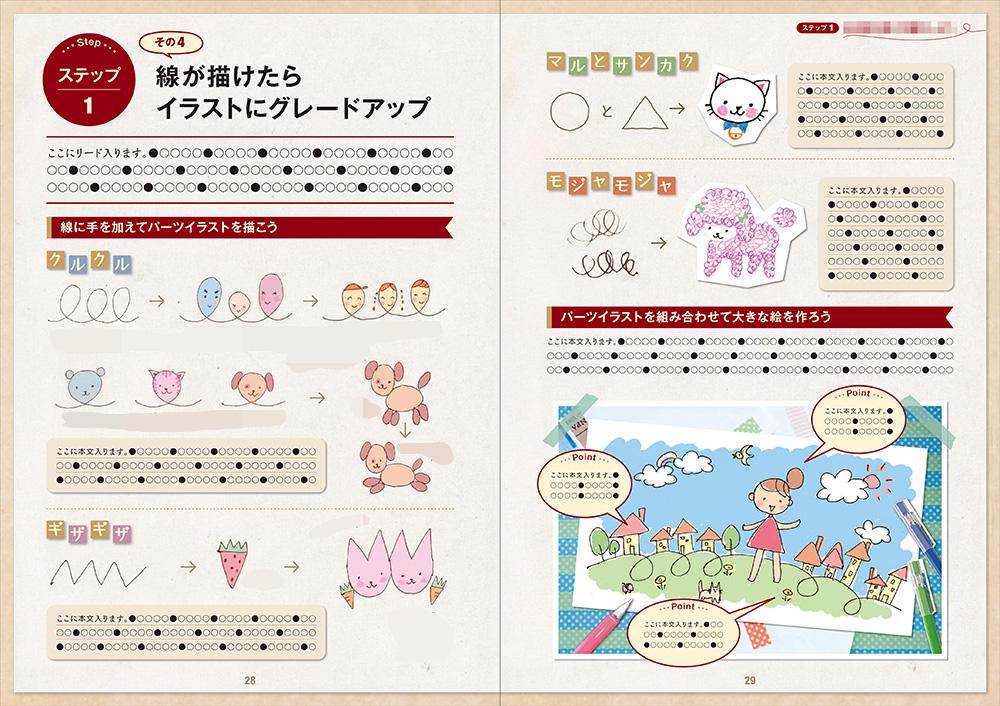 130811ball-pen_naka.jpg