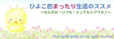 Top_image_web.jpg