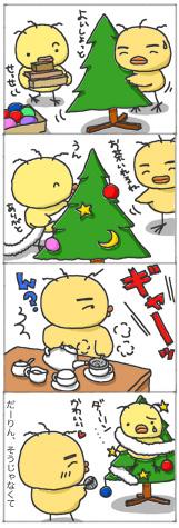 051210クリスマスツリーを飾る.jpg