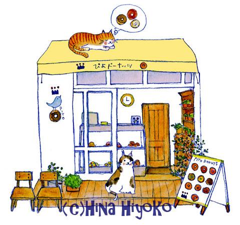 130107piyo_donuts_cats.jpg