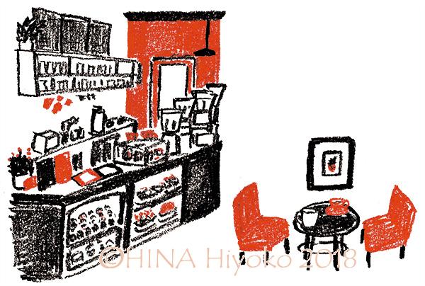 180309mitta_interior1.jpg