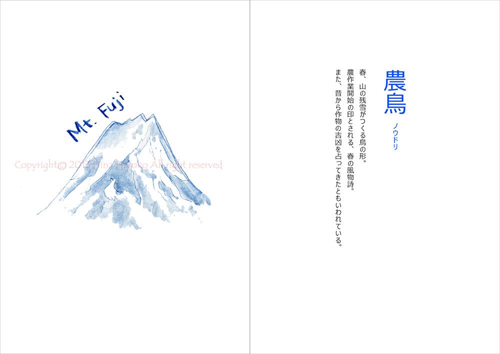 130829terakoya_blue03_noudori.jpg
