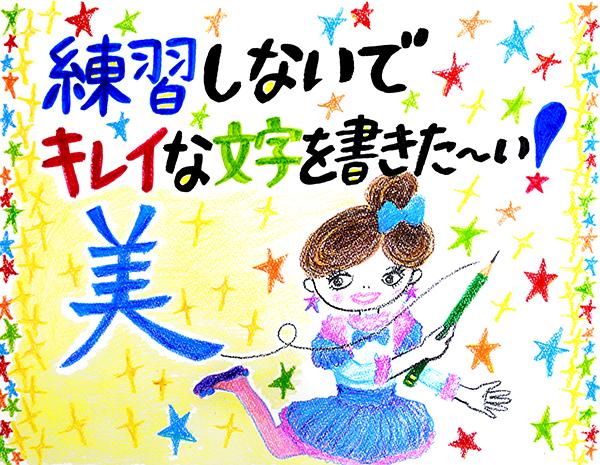 180911_bimoji_600.jpg