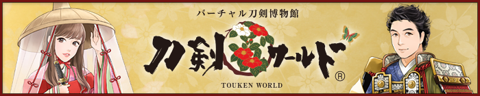 bnr_side_toukenworld_700x140.png