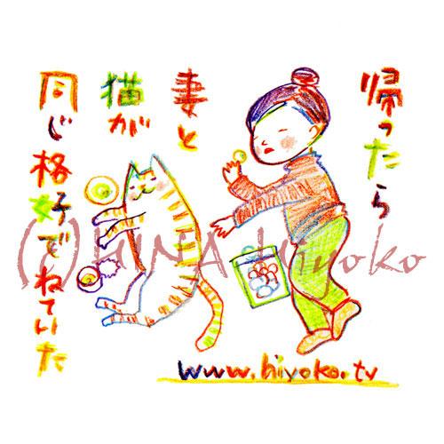 130425nekotsuma_1311web.jpg