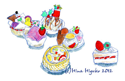 121225xmas_cake_l.jpg