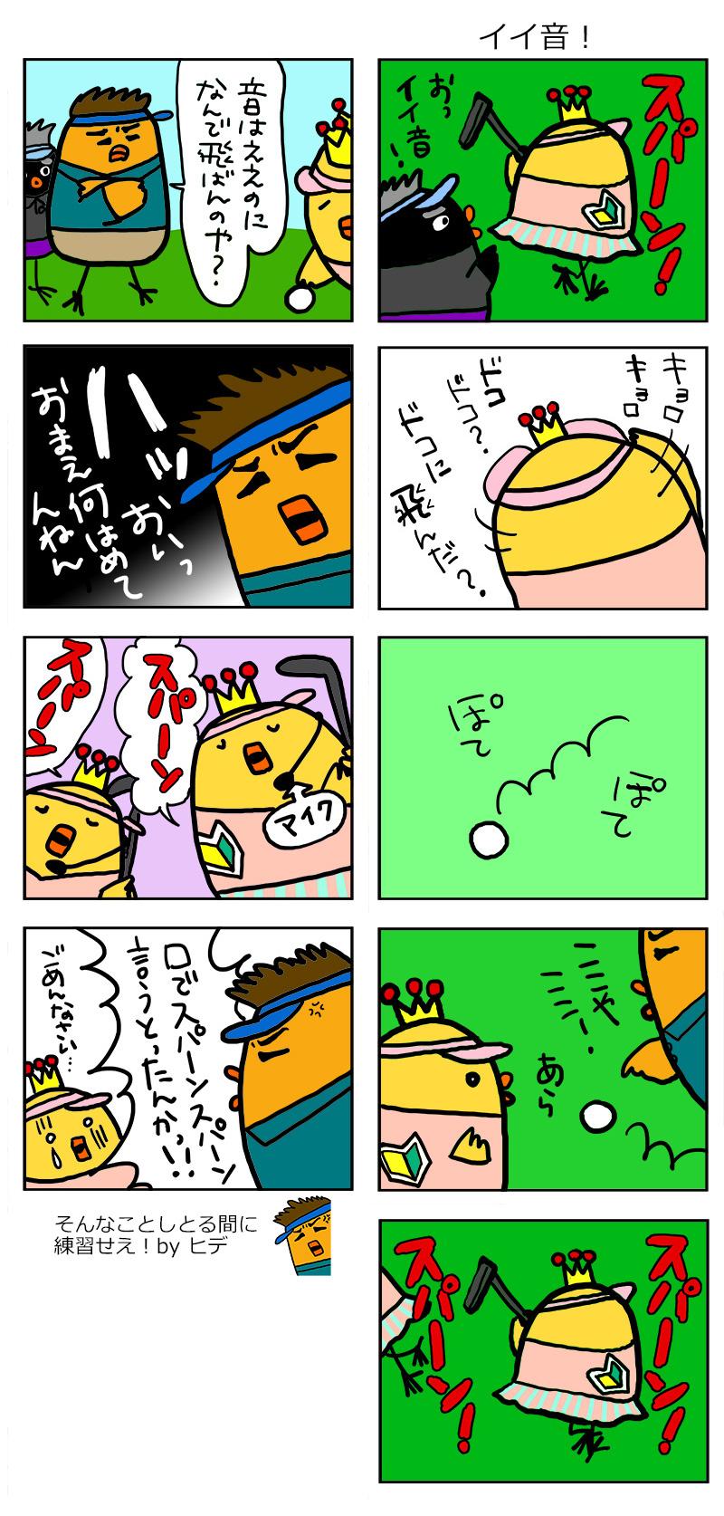 10_hina.jpg