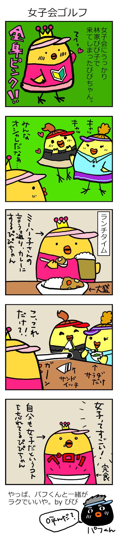 11_hina1.jpg