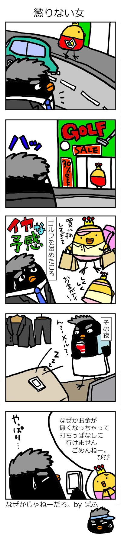12_hina1.jpg