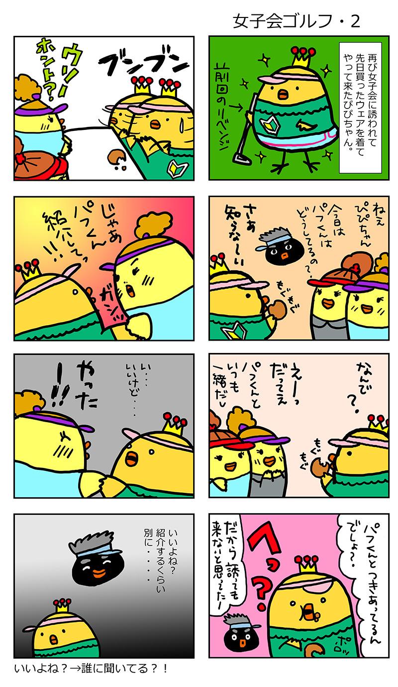 14_hina.jpg