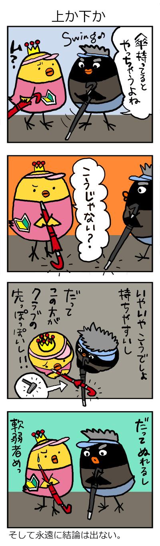 08_hina1.jpg