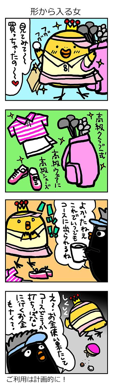 01_hina.jpg