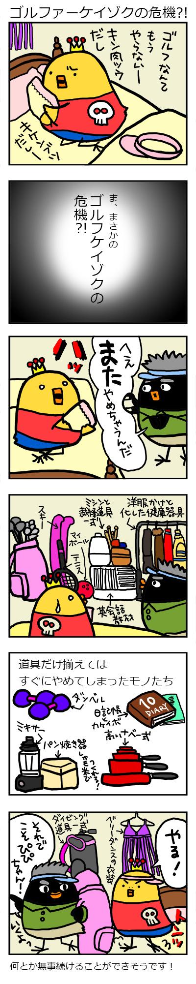 03_hina1.jpg