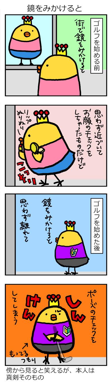 05_hina1b.jpg