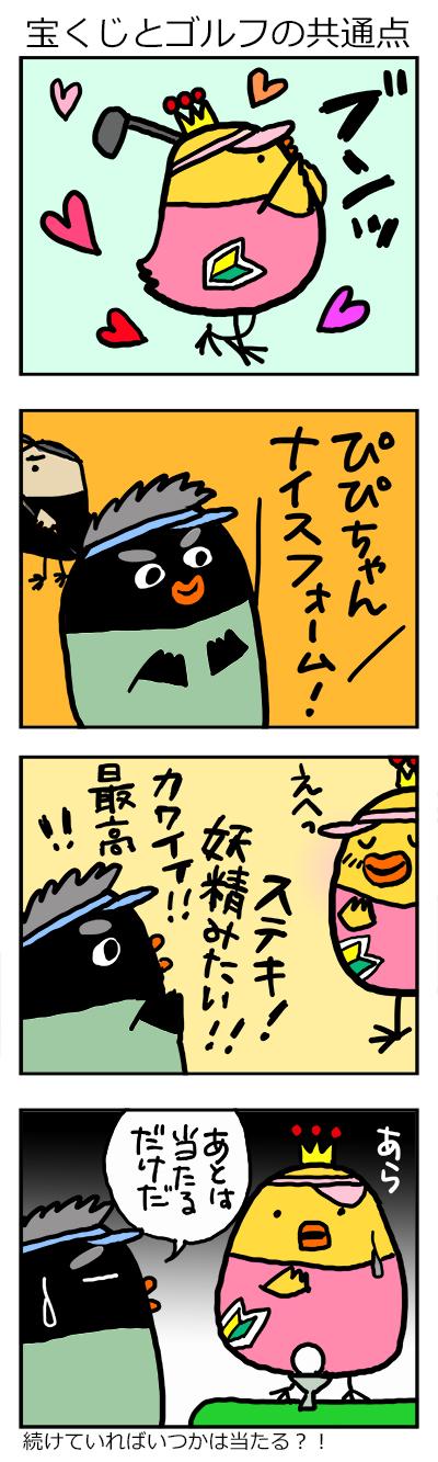06_hina1.jpg