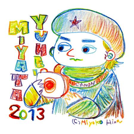 130201yuhei_profile_l.jpg