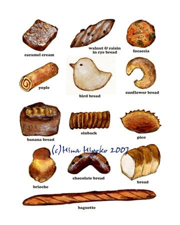 070131hiyoko_bread_l.jpg