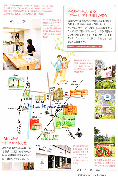 120701ami-map_l.jpg