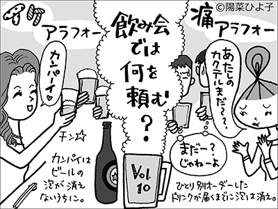 ike_ita_010_hina_400.jpg