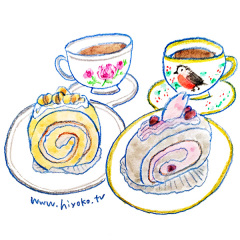 170414rollcake ロールケーキ 和のケーキ ごま 桜 きなこ