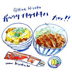 170427かつ丼 味噌カツ丼 名古屋めし