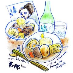 170509チビ太のおでん 居酒屋 名古屋 金山 恵那