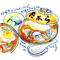 170526大須 たから 味噌煮込みうどん