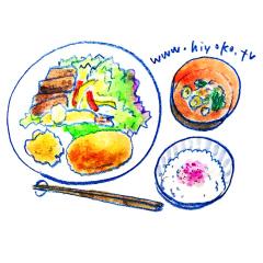 171113 定食屋