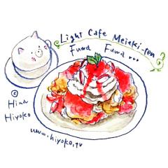 171126 パンケーキ Light Cafe