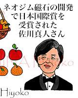 140717gakken_sagawa_web_s.jpg