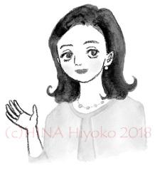 180628tabiiku_illust_1c_murata_sensei.jpg
