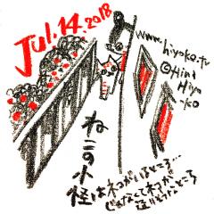 180714instagram_n2s.jpg