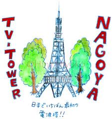 180713_nagoya_meshi_build2_web.jpg