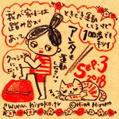 180903instagram_n2s.jpg