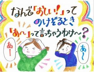 150609nokezoru_a-.jpg