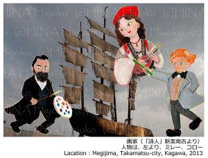 150403nankichi_artist.jpg