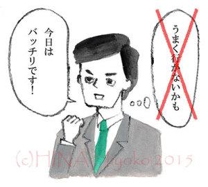 150622hina_1508_web.jpg
