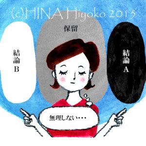 150723hina_1509web.jpg