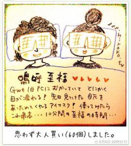 150505my365_n.JPG