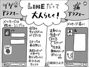 003hina_line400.jpg