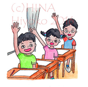 160201children_eco_web.jpg