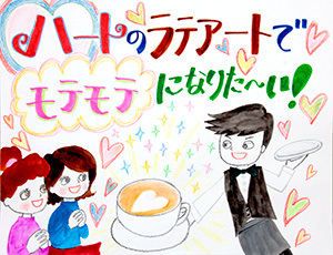 160329_cafe_la_te.jpg