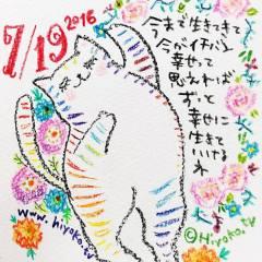 160719instagram_n.JPG