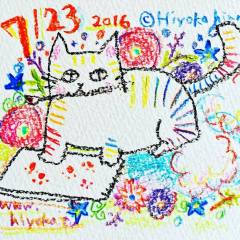 160723instagram_n.JPG