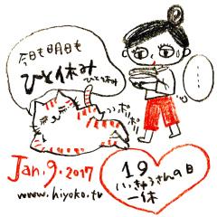 170109instagram_n.JPG
